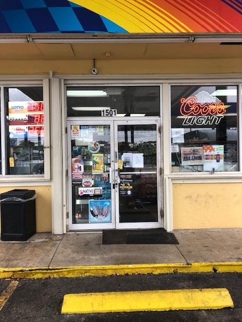 Pompano Beach Bitcoin AMT Sunoco Gas Station-S Cypress Road