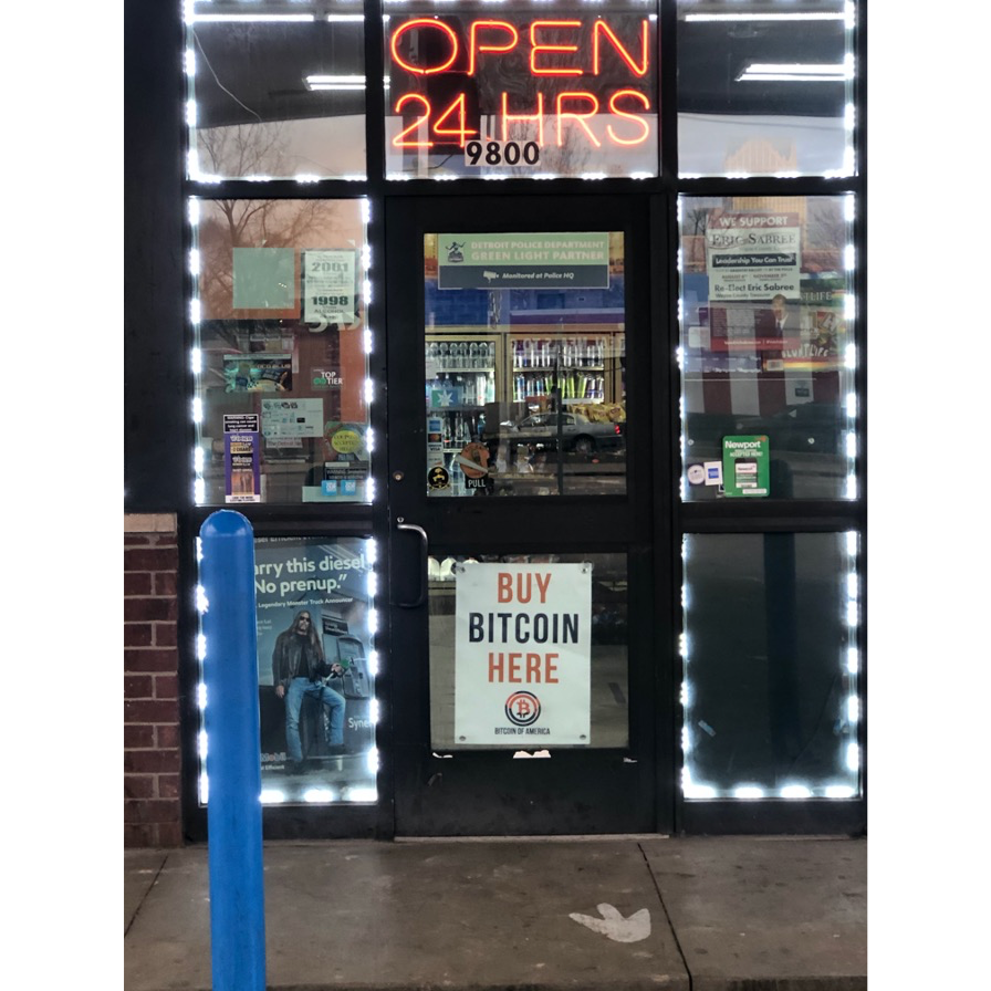 Detroit Bitcoin AMT Mobil Gas Station-Grand River Avenue